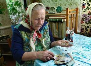 Работающим пенсионерам с 1 августа 2013 года